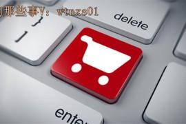 网淘那些事第54篇:无货源店群如何通过抖音选择热卖商品?